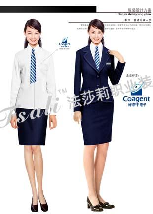学校教育服装公司