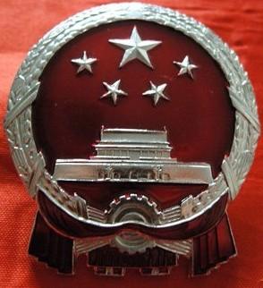 北京专业帽徽定做