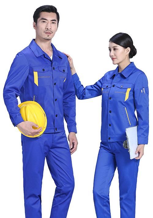 订做工作服要满足哪些基本要求