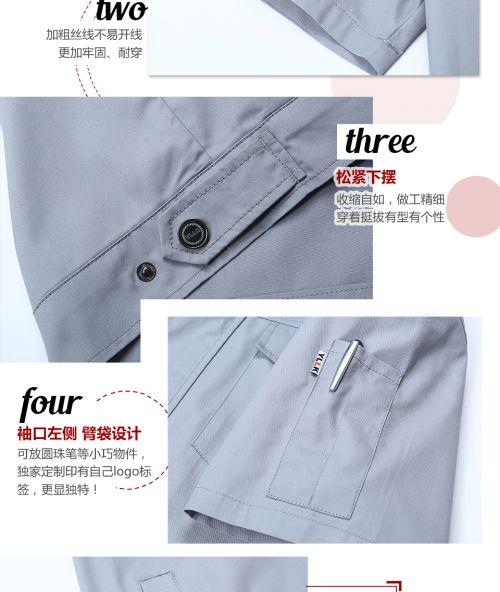 浅蓝色FY627夏季工作服