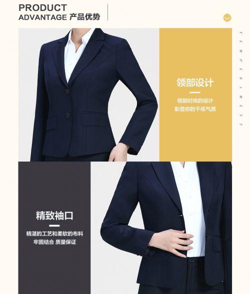 深蓝色女士正式装职业装