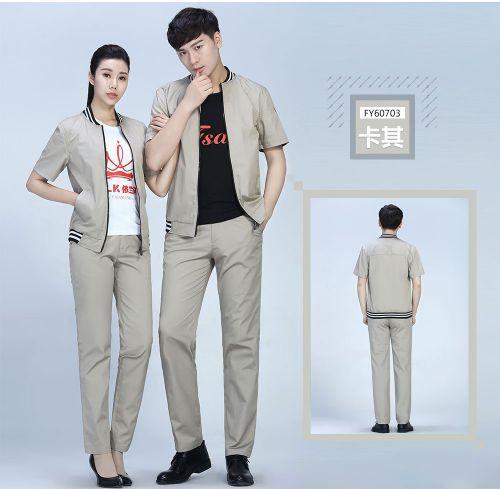 商务灰色夏季涤棉细斜短袖工作服FY607