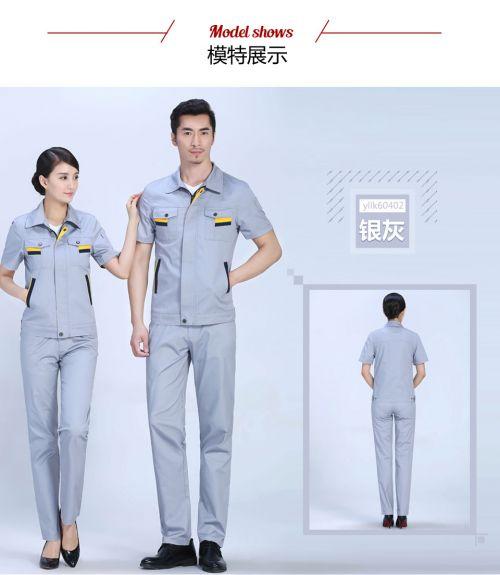 灰色时尚彩色夏季细斜短袖工作服FY604