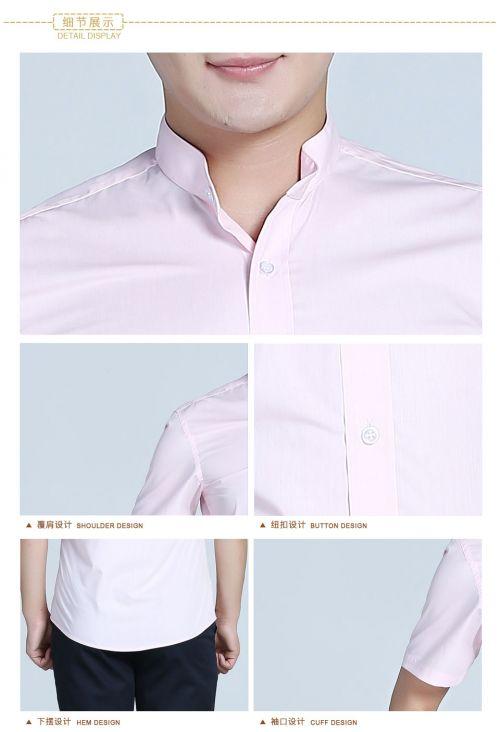 衬衫粉色男粉色立领商务短袖衬衫