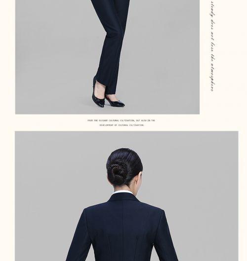 深蓝2女士西裤