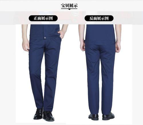 蓝灰色夏季涤棉斜纹休闲工装裤