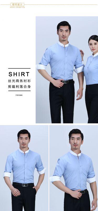 长袖衬衫,衬衫湖蓝男立领蓝色拼色