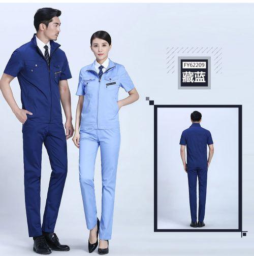 新款哈青色商务夏季涤棉细斜短袖工作服FY622